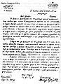 Pismo od stabot na I korpus do GS, 1944.jpg