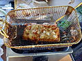 Pizza in deep fat fryer 2.jpg