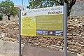 Plan Turistico Filabres-Alhamilla. Benitagla.jpg