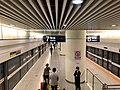 Platform 7&8 of Futian Railway Station.jpg