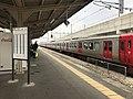 Platform of Araki Station (Kagoshima Main Line) 3.jpg