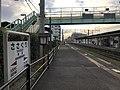 Platform of Sasaguri Station 4.jpg