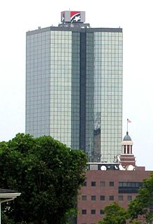 First Tennessee Plaza Tallest building in Knoxville, Tennessee