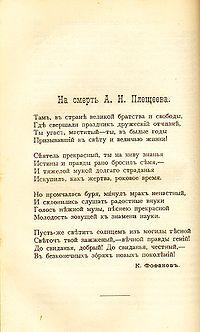 Стихи знаменитых поэтов о доме