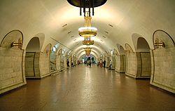Ploscha Lva Tolstogo metro station Kiev 2010 01.jpg