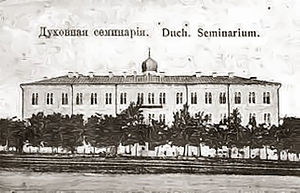 Mykola Leontovych - The Podolia Theological Seminary in 1865