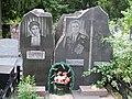 Poltava Central Cementary European Str. 154 Grave of L.P.Gluschenko (DSCF4516).jpg