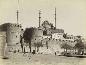 Ibn Taymiyyah - Citadel of Cairo, the place where Ibn Taymiyyah was imprisoned for 18 months