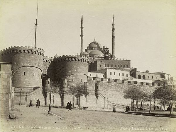 Citadel of Cairo, the place where Ibn Taymiyyah was imprisoned for 18 months
