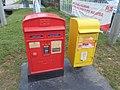 Pos Malaysia Gelang Patah Post Office - Mailbox.jpg