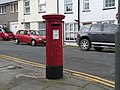 Post Box King Edward VII (8184464776).jpg
