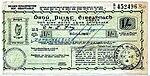 Postal Order Ireland 1 shilling 1941.jpg
