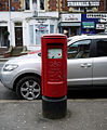 Postbox, Belfast - geograph.org.uk - 1747887.jpg
