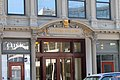 Powers Building Entrance.jpg