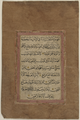Prayer (Du'a) for Forgiveness WDL6847.png