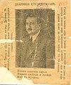 Predizborni panflet Dragiše Stojadinovića 1935.jpg