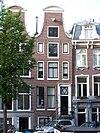 prinsengracht 979 across