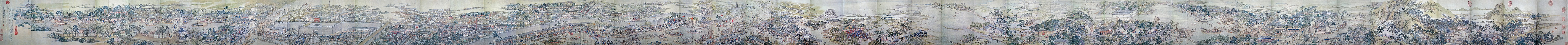 Dives Suzhou a Xu Yang (徐扬) anno 1759 picta (Museum Provinciale Liaoning)
