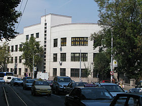 Image illustrative de l'article Premier lycée de Belgrade