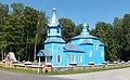 Pudinovas pareizticīgo baznīca.jpg