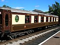 Pullman LNER 255 CAR NO 84 Pullman Parlour Third built 1931.jpg