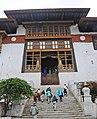 Punakha Dzong, Punakha Valley Bhutan - panoramio (1).jpg