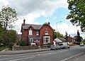 Quaker Meeting House - geograph.org.uk - 1322039.jpg