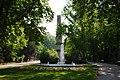 R-Obelisk-Fuerst-Anselem-Allee.jpg