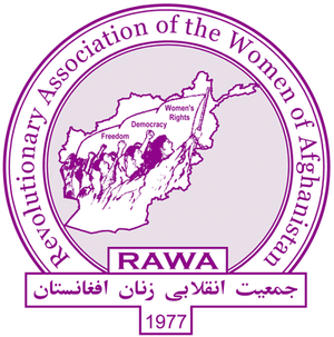 Revolutionary Association of the Women of Afghanistan - Logo of the Revolutionary Association of the Women of Afghanistan