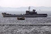 ROKS Birobong (Gojunbong class)