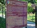 RO AB Biserica Schimbarea la Fata - Suseni din Almasu Mare (9).jpg