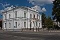 RO DB - Muzeul de Artă Targoviste.jpg