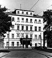 Radio frankfurt hesse germany 1946.jpg