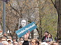 Rally in support of political prisoners 2013-10-27 8013.jpg