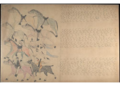 Red Horse pictographic account of the Battle of the Little Bighorn, 1881. 9000.png