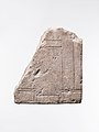 Relief showing part of a temple of Ptah with Haremhab smiting an enemy in front of the god MET DP234767.jpg