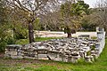 Remains of the Altar of Ares in Ancient Agora of Athens on March 23, 2021.jpg