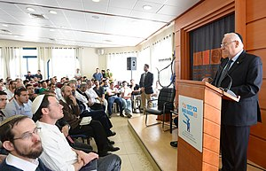 Eli, Mateh Binyamin - President of Israel Reuven Rivlin in mechina Bnei David