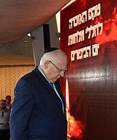 Reuven Rivlin speaking at the memorial ceremony to Yom Kippur War casualties, October 2017 (2173).jpg