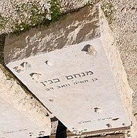 Reuven Rivlin visiting the grave of Menachem Begin, February 2018 (8387).II .jpg