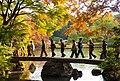 Rikugi-en Gardens, Tokyo; November 2012 (06).jpg