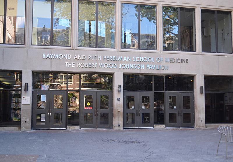 File:Robert Wood Johnson Pavilion of the Perelman School of Medicine.jpg
