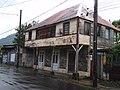 Roseau, Dominica 80.jpg