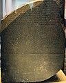 Rosetta Stone (6488613003).jpg