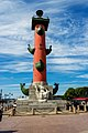 Rostral column southern.jpg