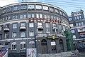 Round building. Kirov. Russia. Круглое здание. Киров. Россия - panoramio.jpg