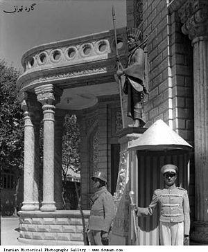 Imperial Guard (Iran) - Imperial Guard Headquarters in Tehran