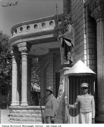 Imperial Guard Headquarters in Tehran Royal Guard Headquarters Tehran.jpg