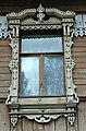 Russia - windows of the building - 005.jpg