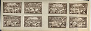 Russia 1921 CPA 30 printing sheet (ordinary paper).jpg